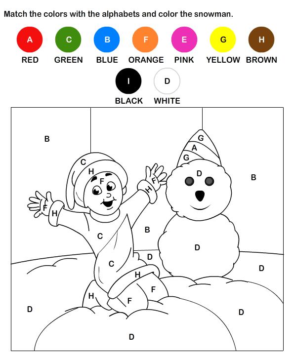 Color By Letter Worksheets