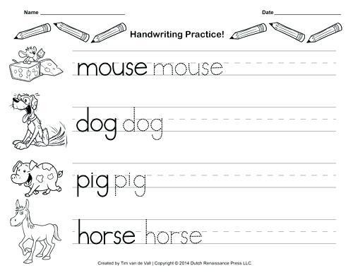 Worksheet  Worksheet Freeergarten Writing Father S Day Moon Theme
