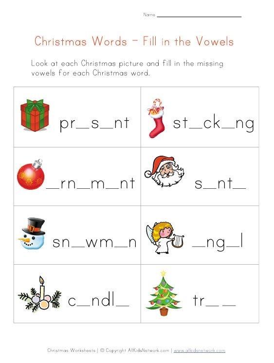 Christmas Worksheets For Kids