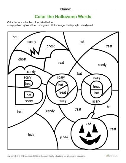 Free Halloween Math Worksheets 2nd Grade Worksheets Master