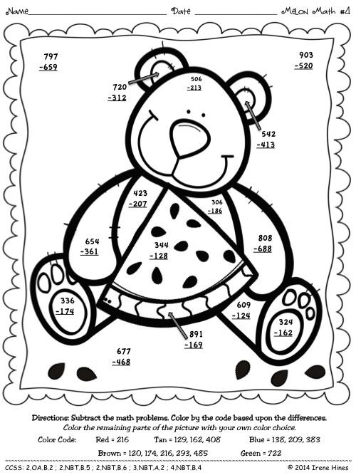 Digit Addition Without Regrouping Coloring Worksheets Fun Math