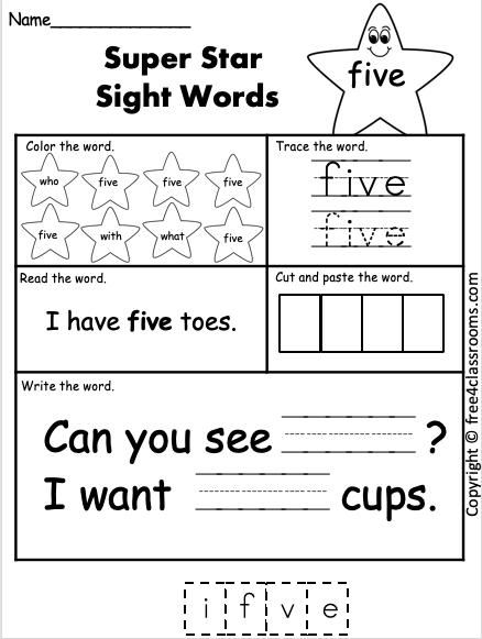 Free Kindergarten Sight Word Worksheet