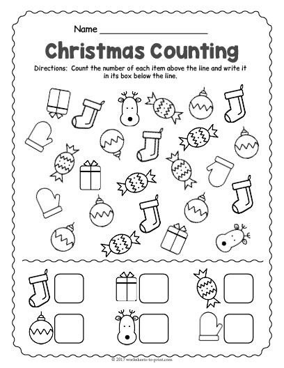 Free Printable Christmas Counting Worksheet
