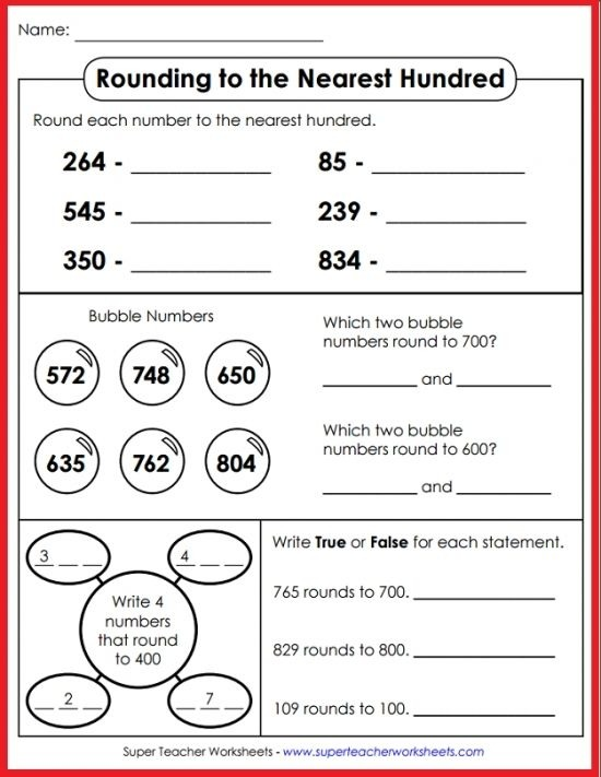 Super Teacher Worksheets Has A Marvelous Collection Of Rounding