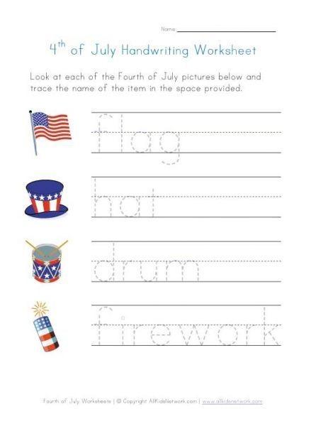 Th Of July Worksheets Math Kindergarten Math Activity Worksheets