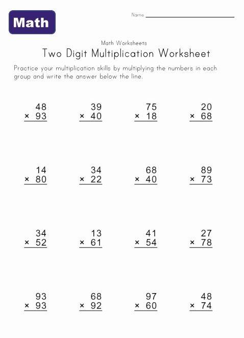 Two Digit Multiplication Worksheets