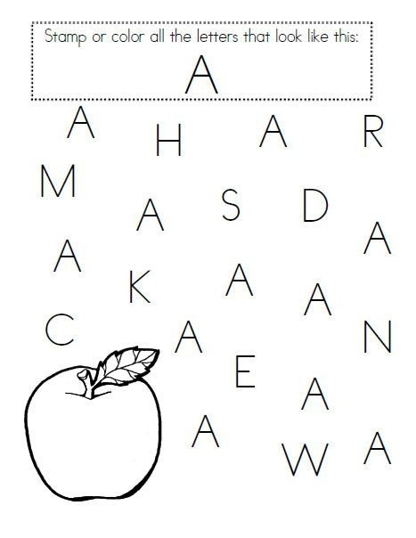 Worksheet  Letter Worksheets For Preschool Photo Inspirations