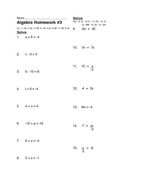 Algebra Homework One Step Equations Worksheet For Th Th