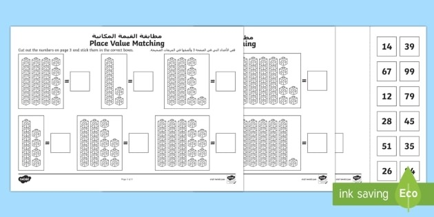 Place Value Tens And Ones To  Cut And Stick Worksheet  Worksheet