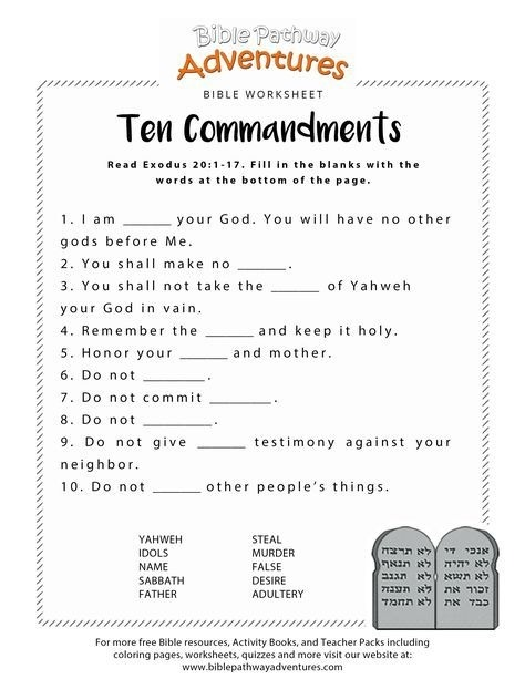 Ten Commandments Worksheet