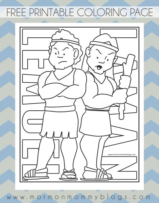 Book Of Mormon Pictures To Color Free Lds Coloring Laman Geometry