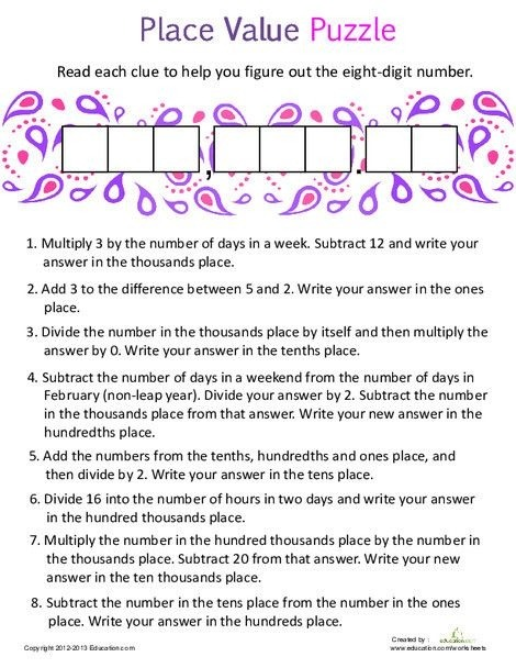 Fifth Grade Math Worksheets Place Value Puzzle