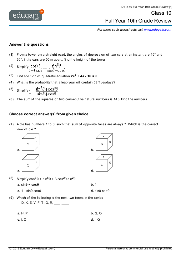 Grade  Math Worksheets And Problems Full Year Th Grade Review