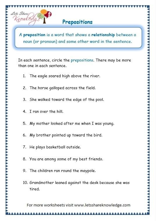 Page  Prepositions Worksheet