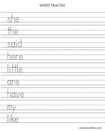 Practice Word Tracing