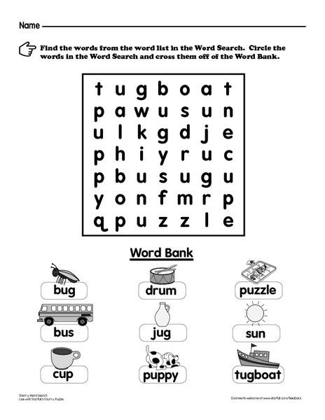 Short Words Word Search Worksheet For Kindergarten St Grade