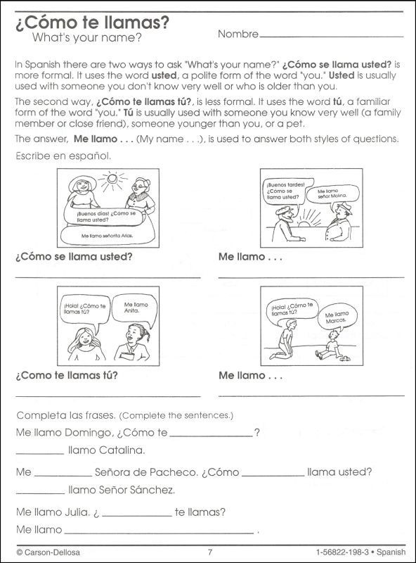 Spanish Worksheets For Middle School
