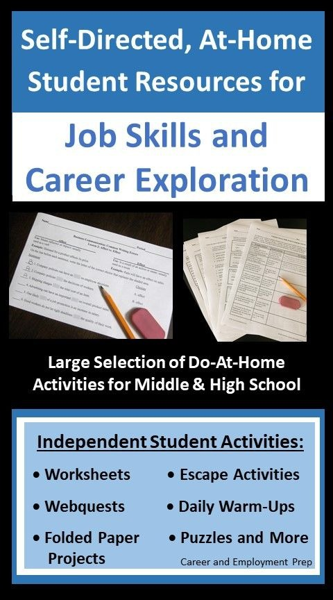 Distance Learning Job Skills And Career Activities For Students