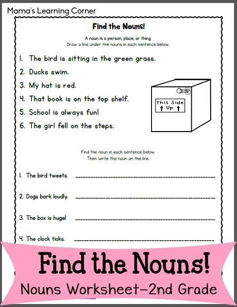 Find The Nouns Worksheet For Nd Grade