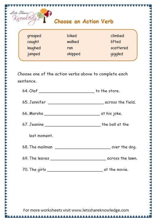 Grade  English Resources Printable Worksheets Topic Simple