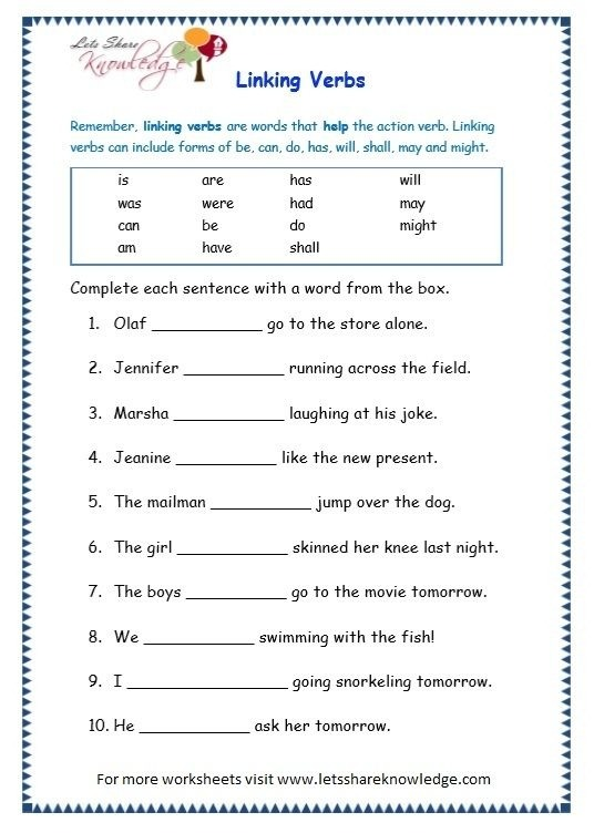Grade  Grammar Topic  Helping Verbs Worksheets