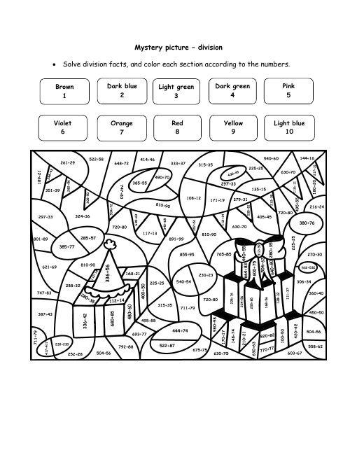 Printable Division Coloring Worksheets Th Grade