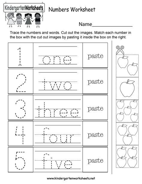 This Is A Fun Numbers Activity Worksheet For Kindergarten Kids