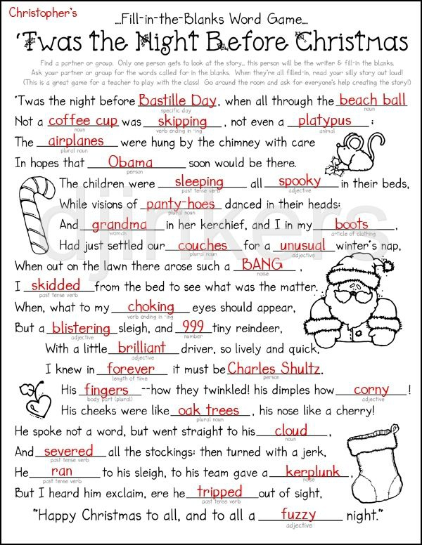A Printable Christmas Activity For Kids And Classrooms By Dj