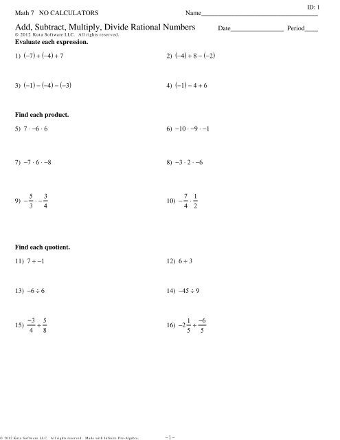 Add Subtract Multiply Divide Rational Numbers Review