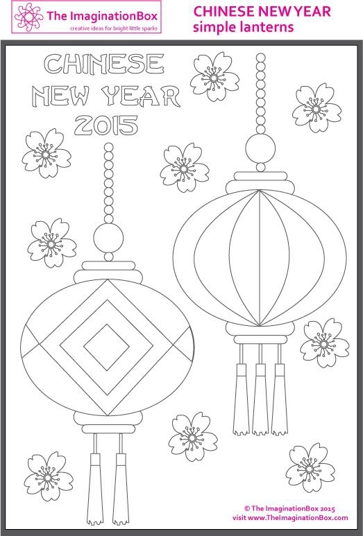 Chinese New Year Free Printables   Activities For Children