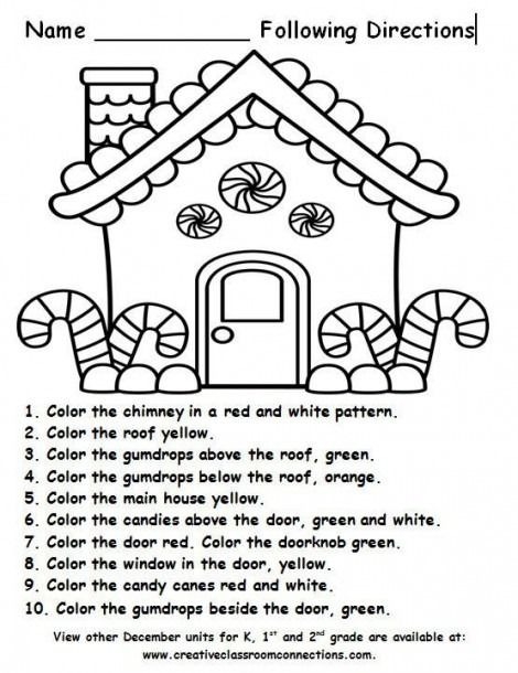 Christmas Following Directions Worksheets