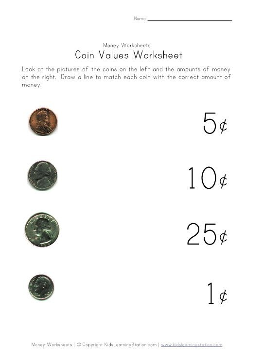 Coin Values Worksheet