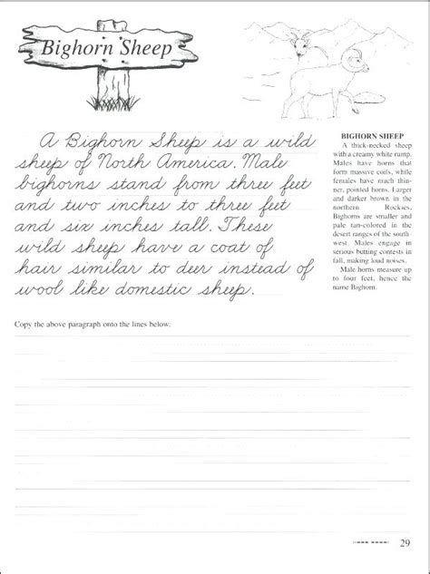 Cursive Writing Sheets For Th Grade