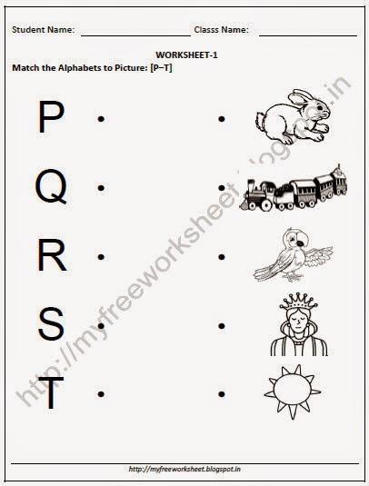 Free English Worksheets For Kindergarten Grade Math Notes Finding