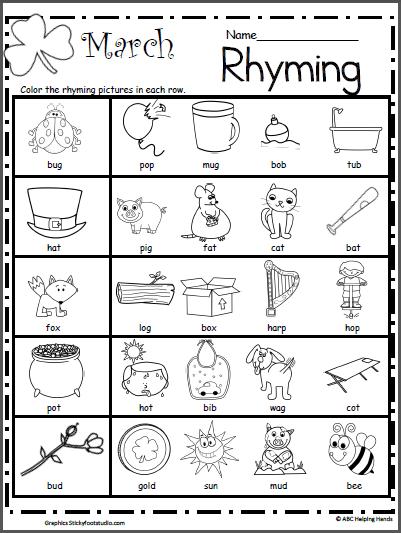 March Rhyming Worksheet
