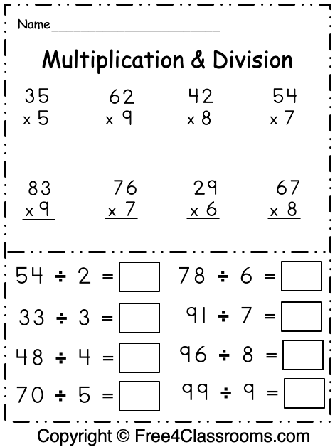 Printable Mathsheets Multiplication Facts Subtraction Third Grade