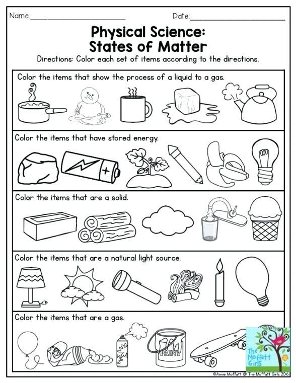Sadlock First Grade Science Worksheets On Matter Secondary Year