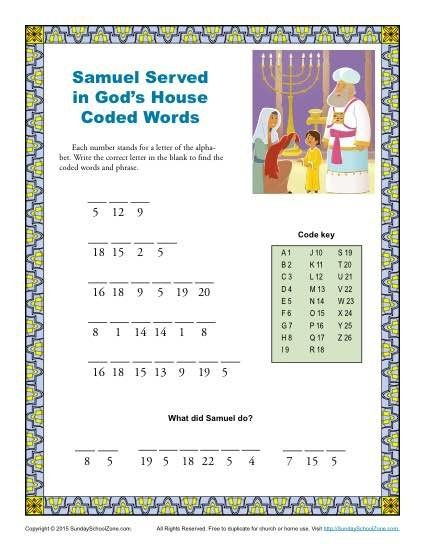 Samuel Served In Gods House Coded Words