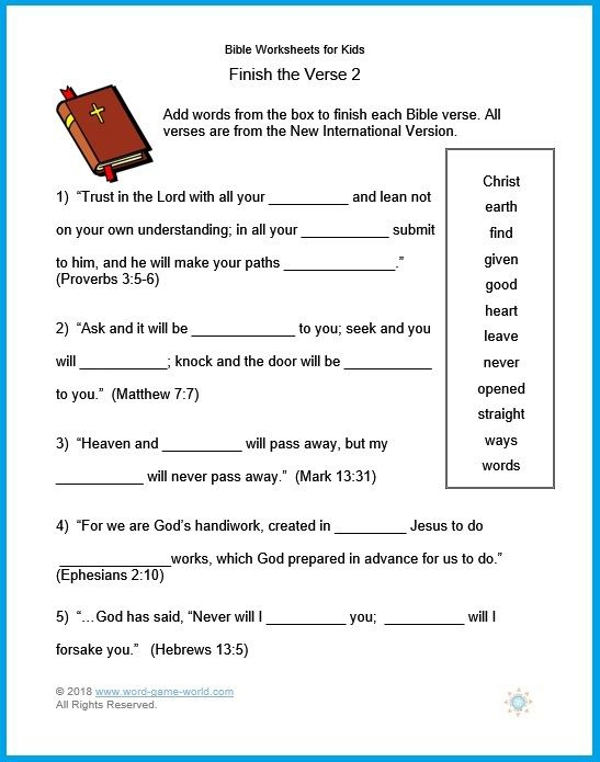 These Bible Worksheets For Kids Ask Students To Fill In The Blanks