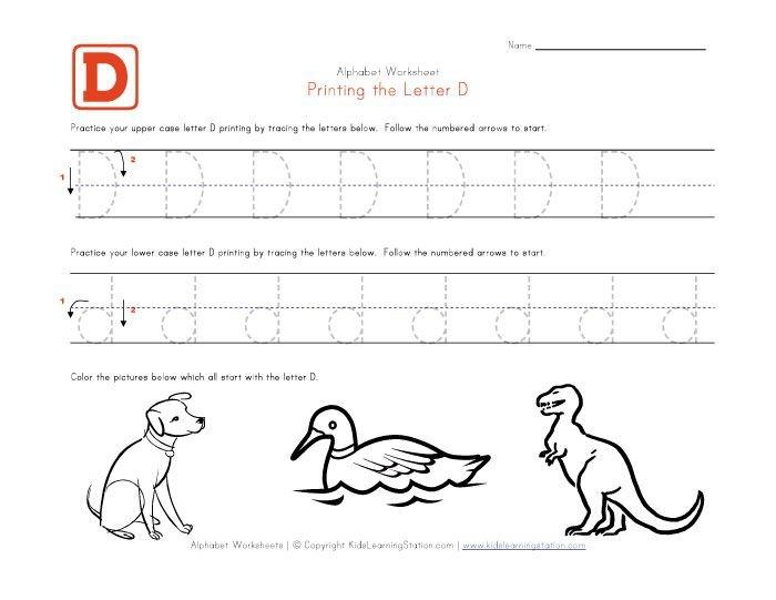 Traceable Alphabet Letter D Worksheet